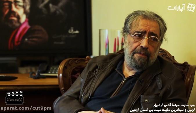 مسعود کیمیایی Masoud-Kimiaie