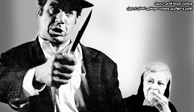 ناصر ملک مطیعی در فیلم سینمایی قیصر