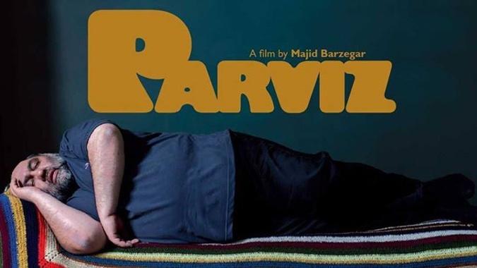 نگاهی به فیلم سینمایی «پرویز» ساخته مجید برزگر