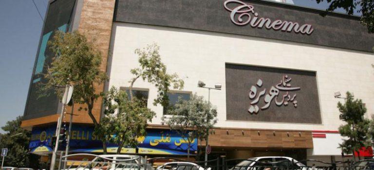 ده سالن سینمایی در خراسان رضوی در حال ساخت است